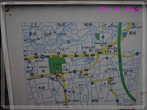 日前神宮2.jpg