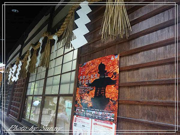 日前神宮8.jpg