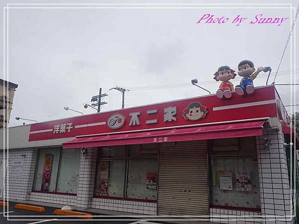日前神宮11.jpg