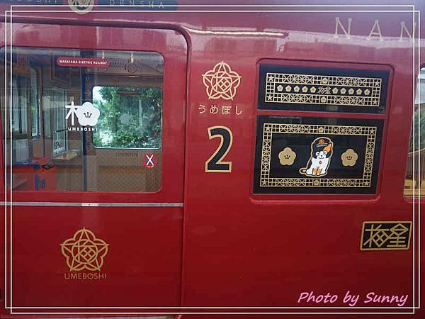 和歌山電鐵梅星列車2.jpg