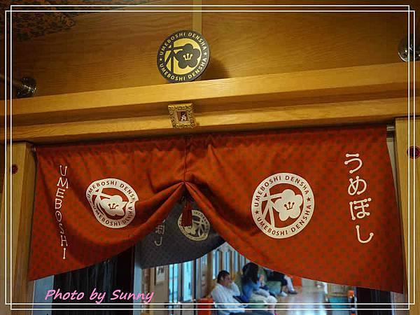 和歌山電鐵梅星列車4.jpg