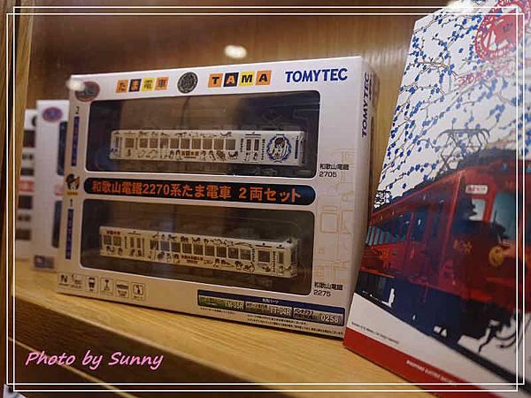 和歌山電鐵梅星列車15.jpg