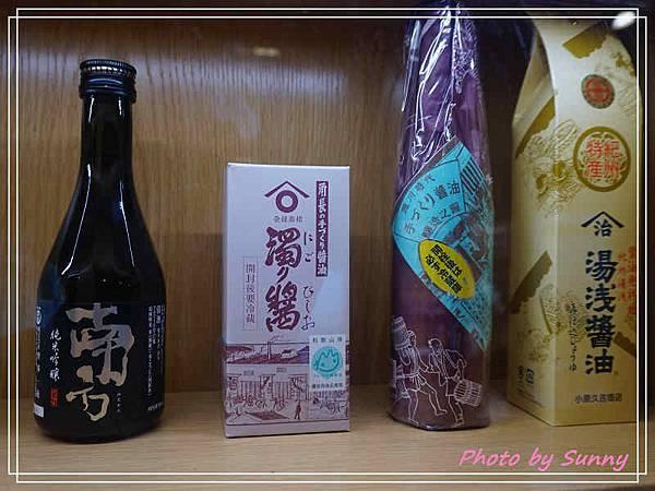 和歌山電鐵梅星列車14.jpg