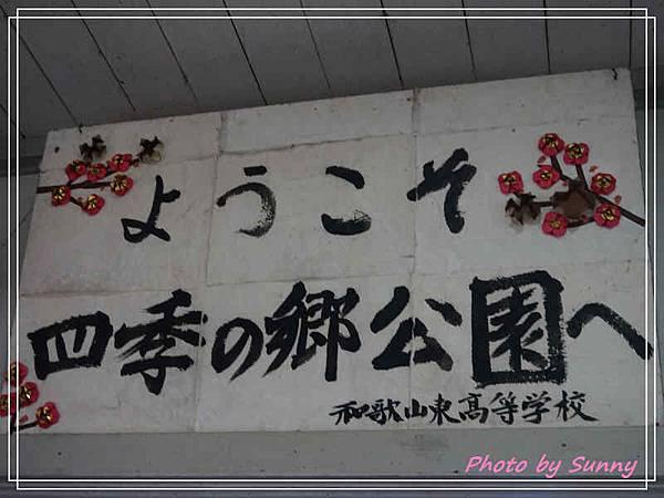 伊太祈曾神社7.jpg