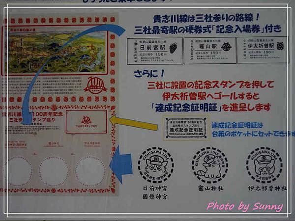 伊太祈曾神社8.jpg