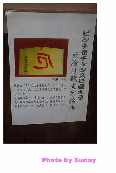 伊太祈曾神社28.jpg