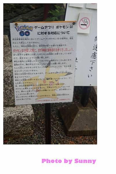 伊太祈曾神社29.jpg