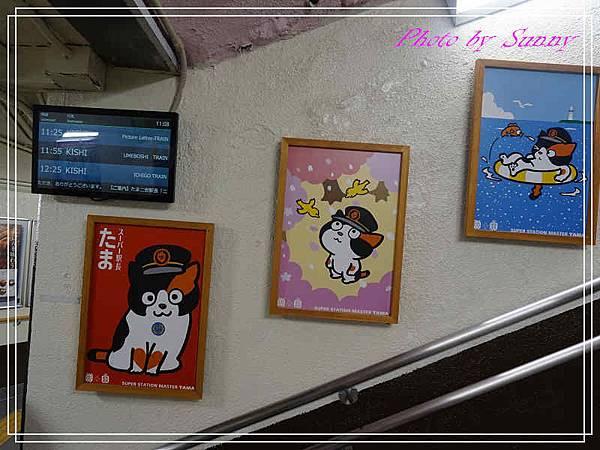 和歌山電鐵2.jpg