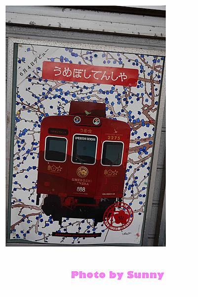 和歌山電鐵6.jpg