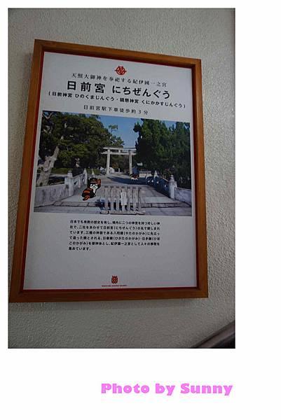 和歌山電鐵7.jpg
