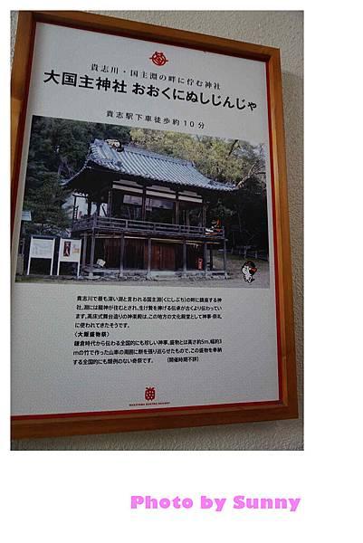 和歌山電鐵12.jpg