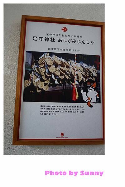 和歌山電鐵11.jpg
