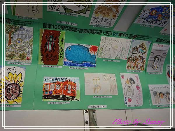 繪手紙電車4.jpg