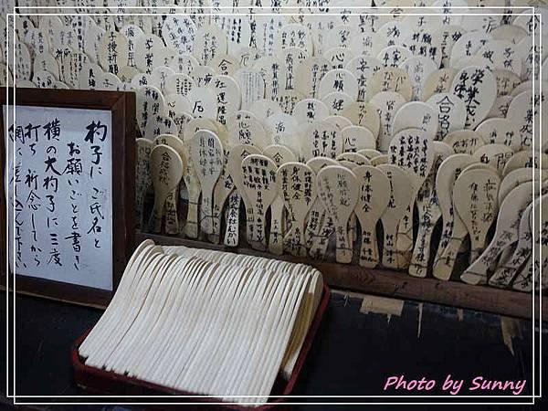 紀三井寺11.jpg