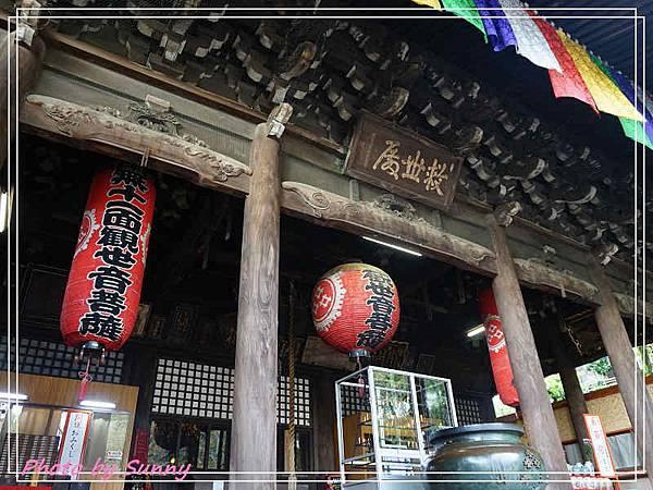 紀三井寺10.jpg
