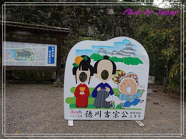和歌山城1.jpg