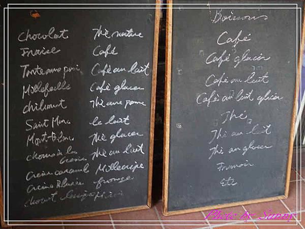 法式甜點Lyon4.jpg