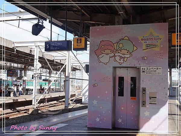 京阪電鐵小雙星列車2.jpg
