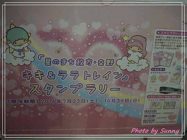 阪急電鐵小雙星列車1.jpg