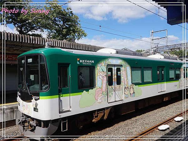京阪電鐵小雙星列車7.jpg