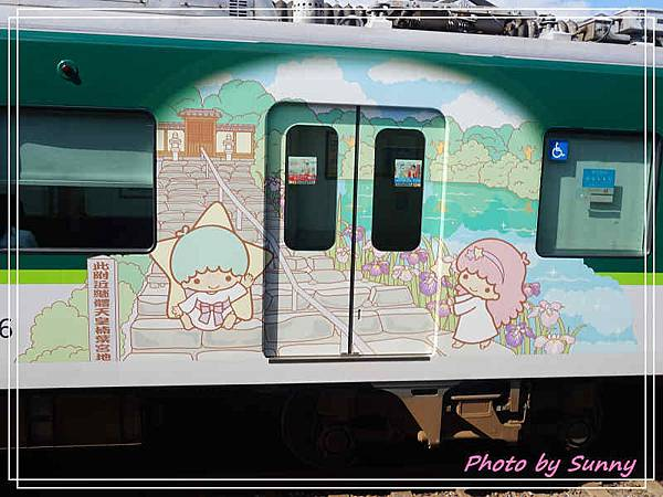 京阪電鐵小雙星列車9.jpg