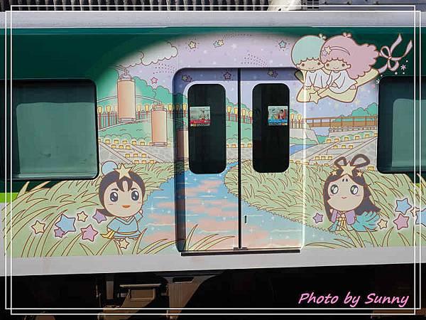 京阪電鐵小雙星列車10.jpg