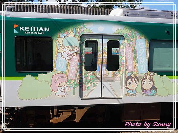 京阪電鐵小雙星列車8.jpg