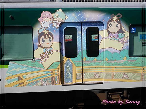京阪電鐵小雙星列車11.jpg