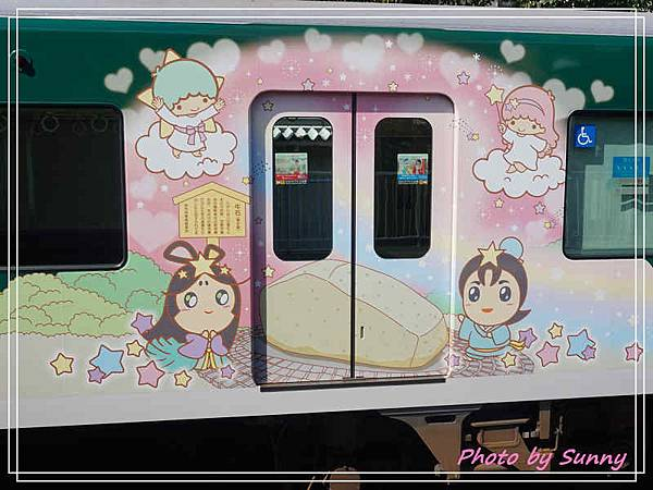 京阪電鐵小雙星列車13.jpg