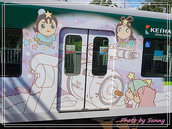 京阪電鐵小雙星列車15.jpg