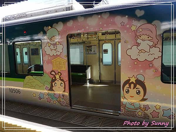 京阪電鐵小雙星列車16.jpg
