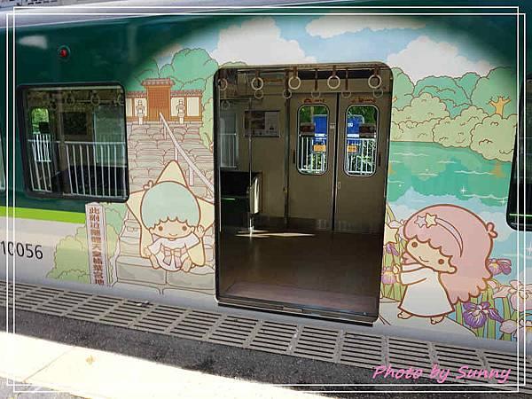 京阪電鐵小雙星列車17.jpg