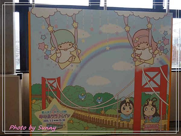 京阪電鐵小雙星列車18.jpg