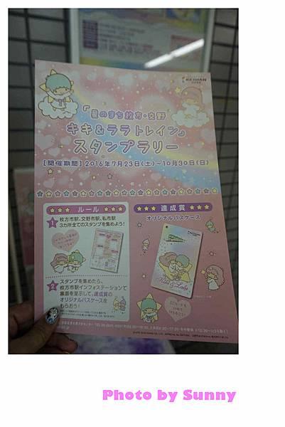 京阪電鐵小雙星列車20.jpg