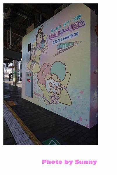 京阪電鐵小雙星列車23.jpg