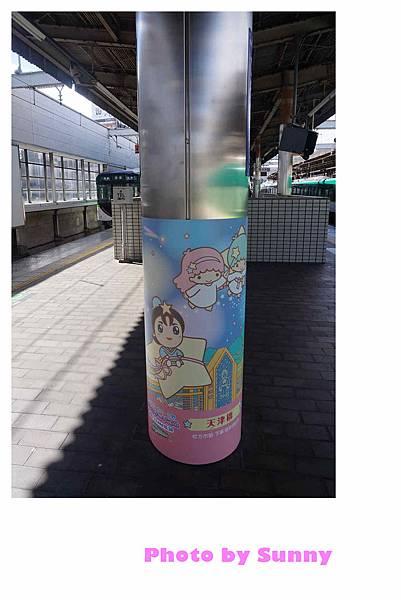 京阪電鐵小雙星列車24.jpg