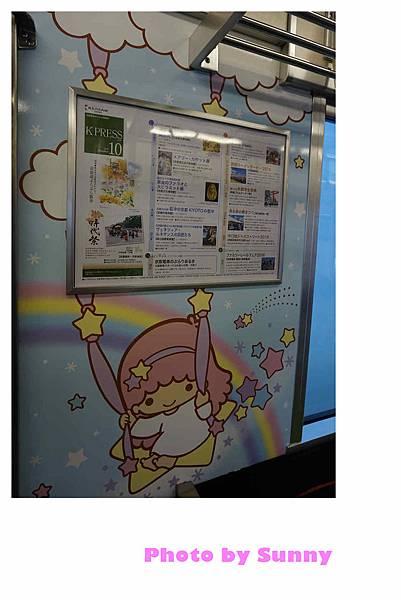 京阪電鐵小雙星列車25.jpg