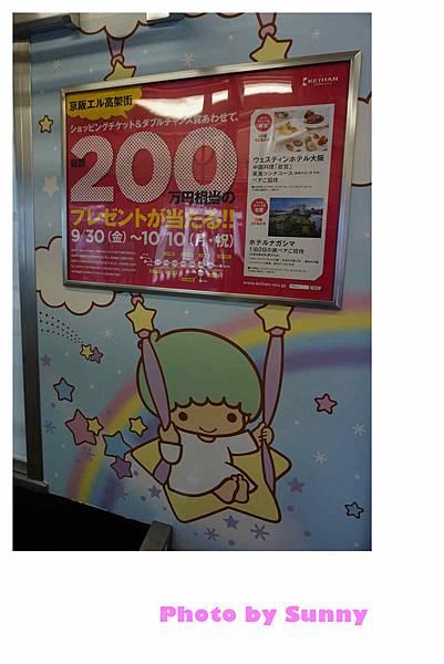 京阪電鐵小雙星列車26.jpg