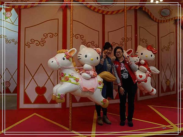 Hello Kitty歡樂嘉年華4.jpg