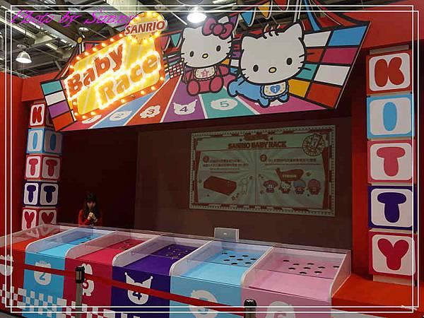 Hello Kitty歡樂嘉年華5.jpg