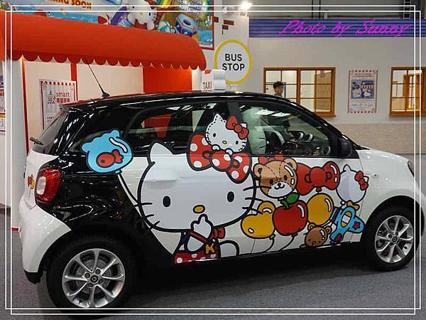 Hello Kitty歡樂嘉年華7.jpg