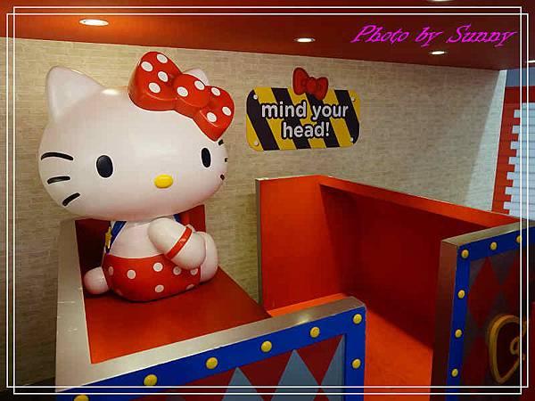 Hello Kitty歡樂嘉年華9.jpg