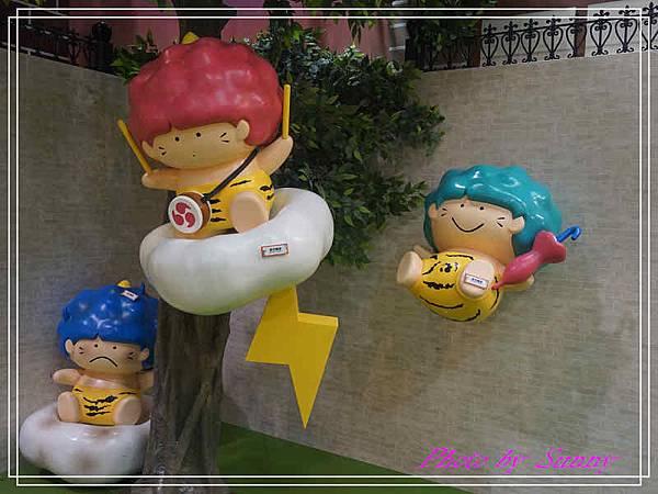 Hello Kitty歡樂嘉年華12.jpg