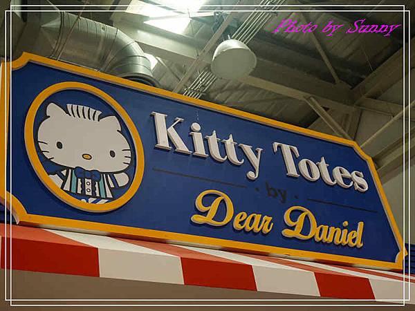 Hello Kitty歡樂嘉年華16.jpg
