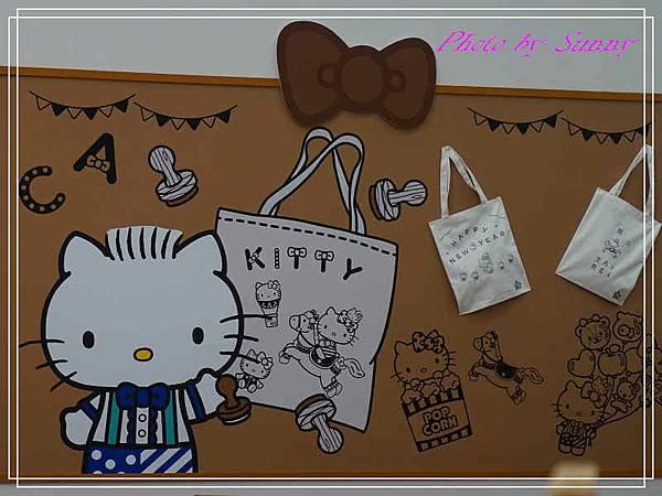 Hello Kitty歡樂嘉年華17.jpg