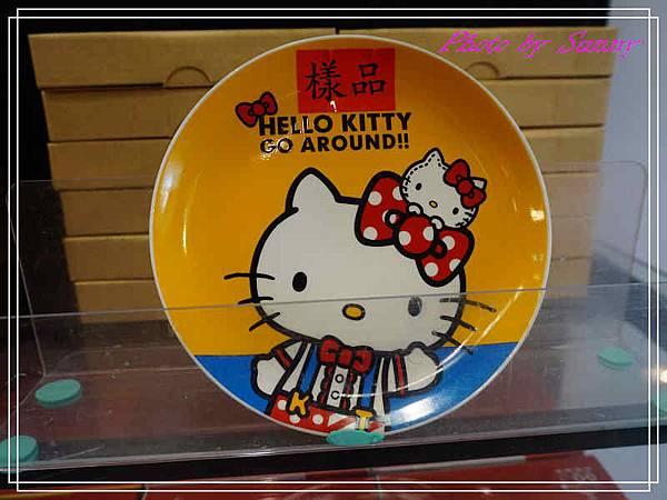 Hello Kitty歡樂嘉年華28.jpg