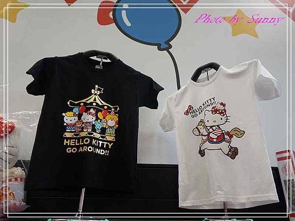 Hello Kitty歡樂嘉年華29.jpg