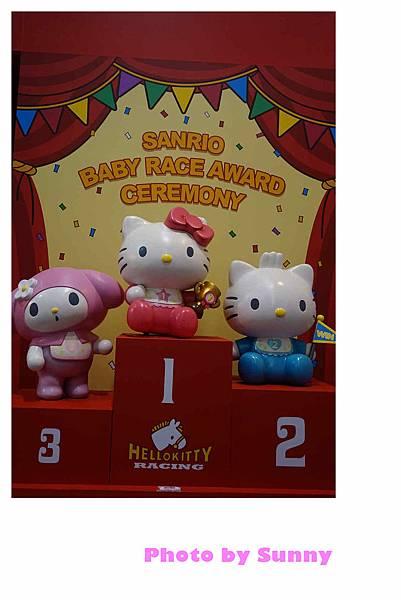Hello Kitty歡樂嘉年華33.jpg