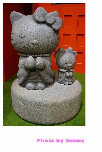 Hello Kitty歡樂嘉年華37.jpg