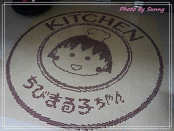 小丸子餐廳1.jpg